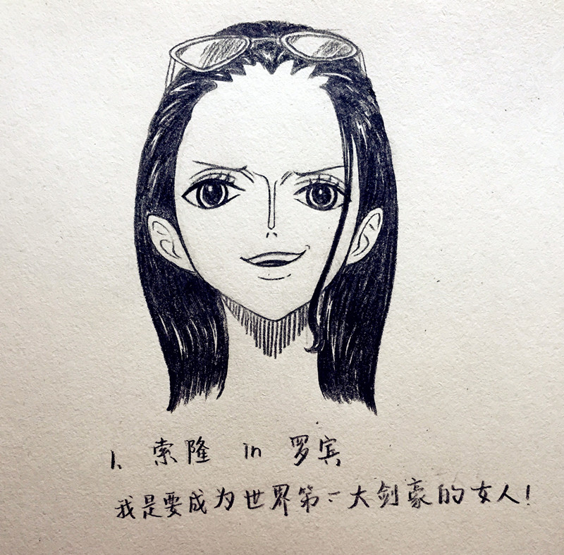 IMG_3924_副本.jpg