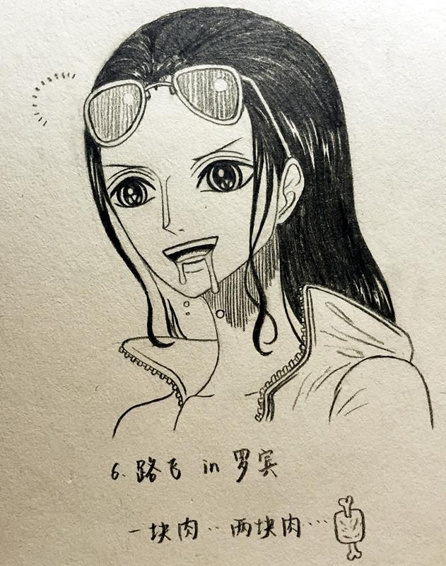 IMG_3934_副本.jpg