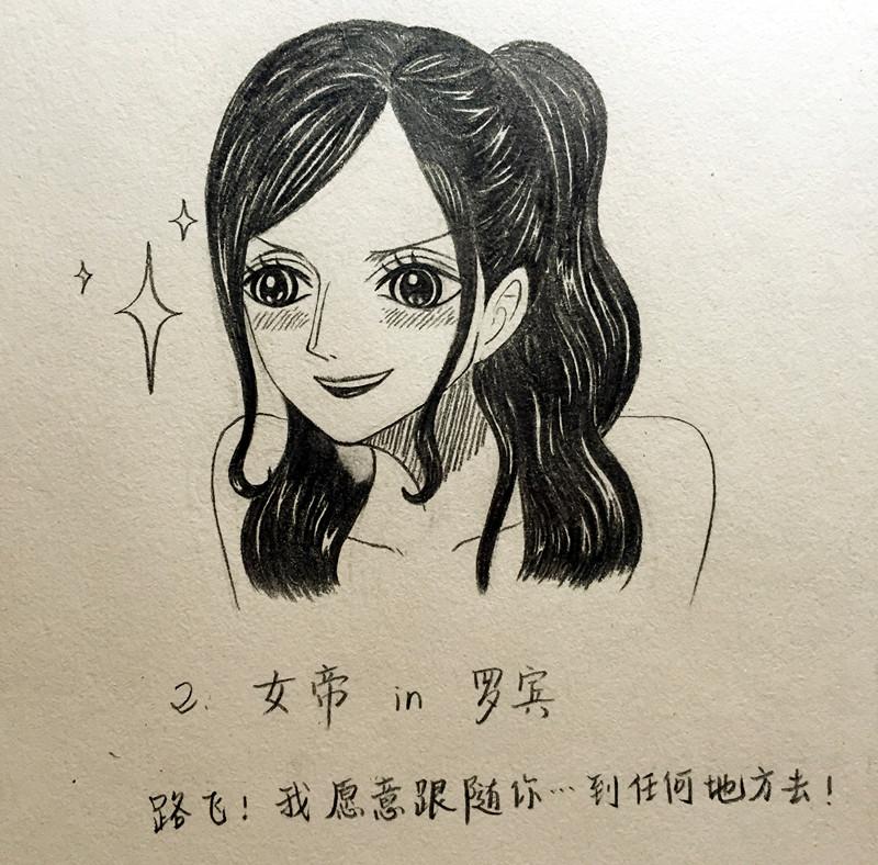 IMG_3925_副本.jpg