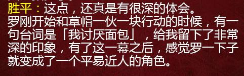 微博桌面截图_20160226141001.jpg