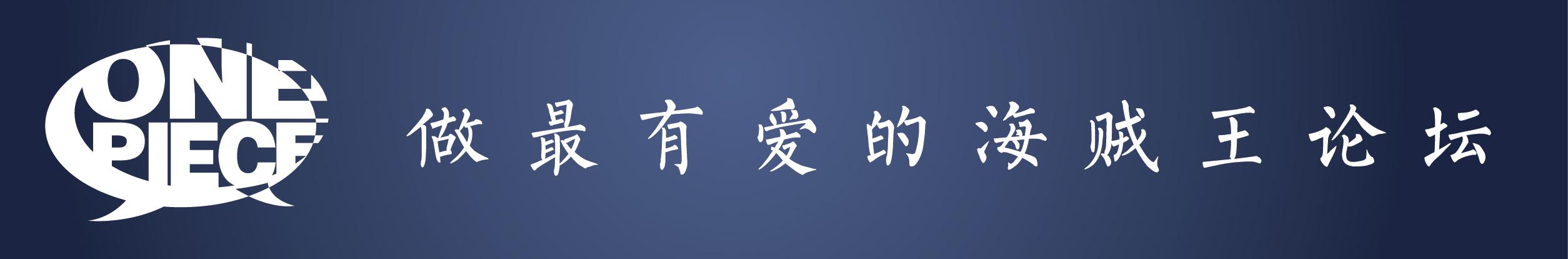 论坛logo-02.jpg