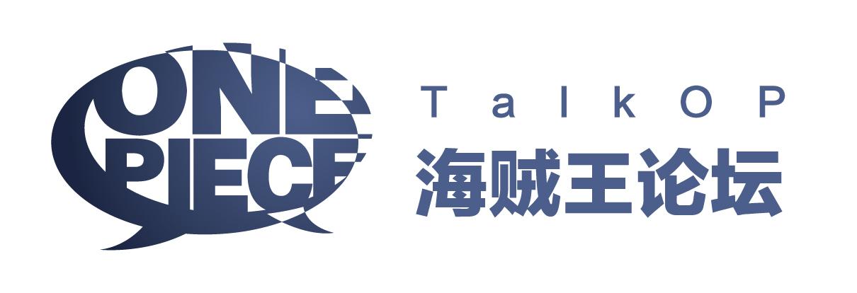 论坛logo-01.jpg