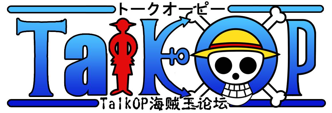 TalkOP_Logo_Beta.jpg
