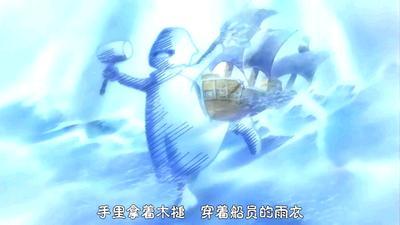 船精灵.jpg