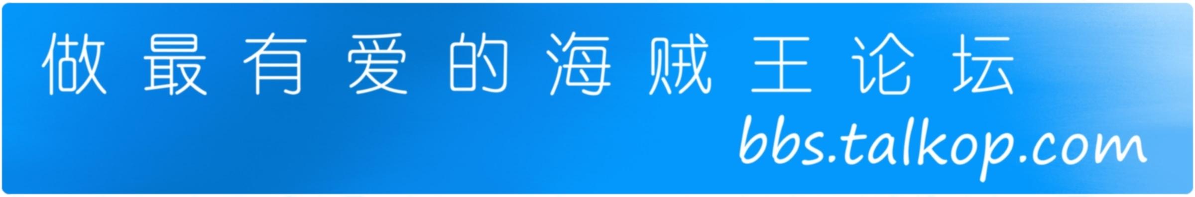 2 BBS banner.JPG