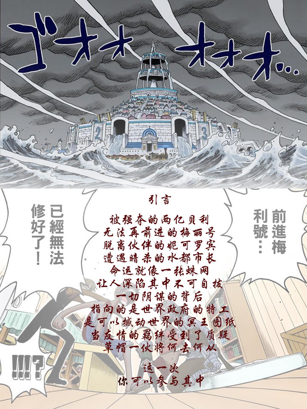 七水引言图.jpg