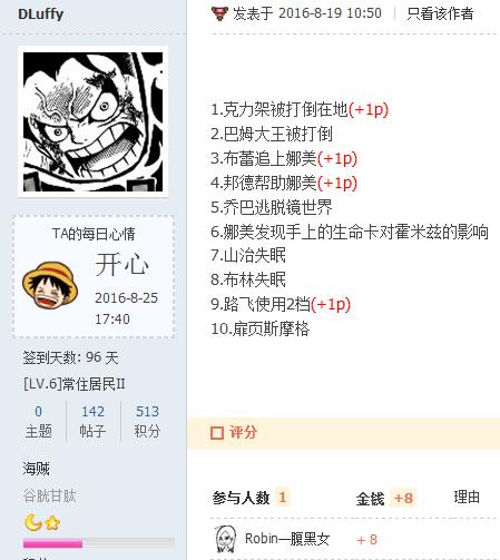 QQ图片20160826000709.png
