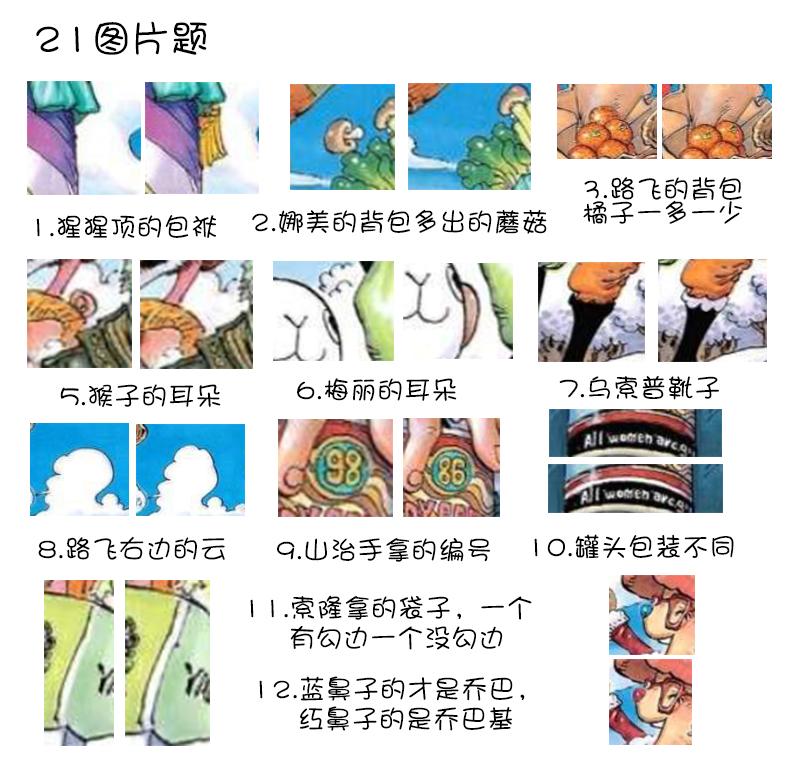 21题答案.jpg