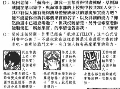 卷47 本部上校、中校能力.jpg