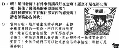 卷47 开花果实能力.jpg