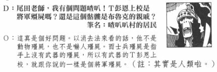 卷48 T彭上校.jpg