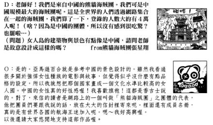 卷55 鹰目话道的SBS问题.jpg