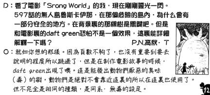 卷61 daft green.jpg