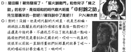 卷69 锦卫门、桃之助名字.jpg