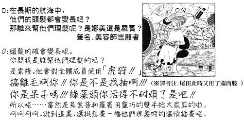 卷70 草帽团理发.jpg