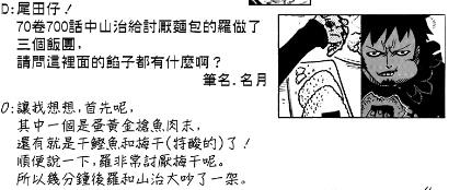 卷71 罗吃饭团.jpg