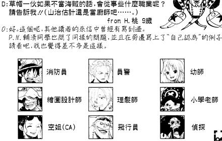 卷76 草帽团职业.jpg