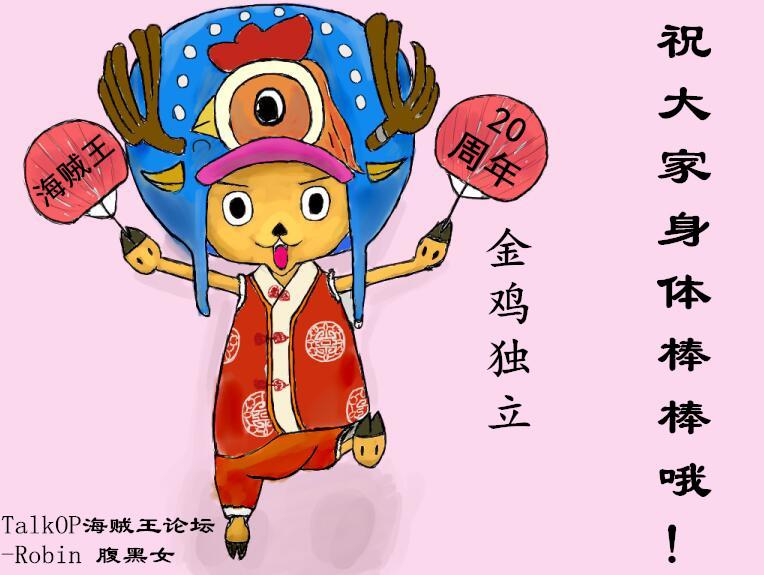 QQ图片20161221080054_副本.jpg