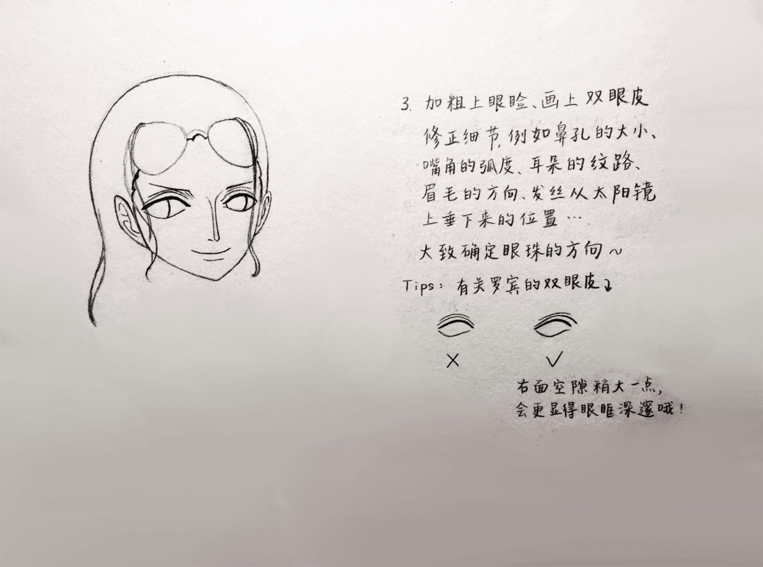 3.jpg