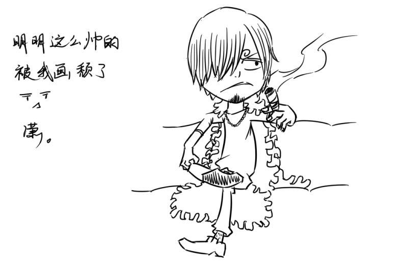 【跟我学画画】手绘教程第二期【索隆山治by蠢c】