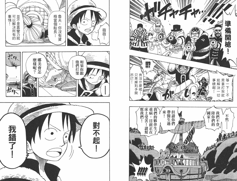 ONE_PIECE_15_063.png