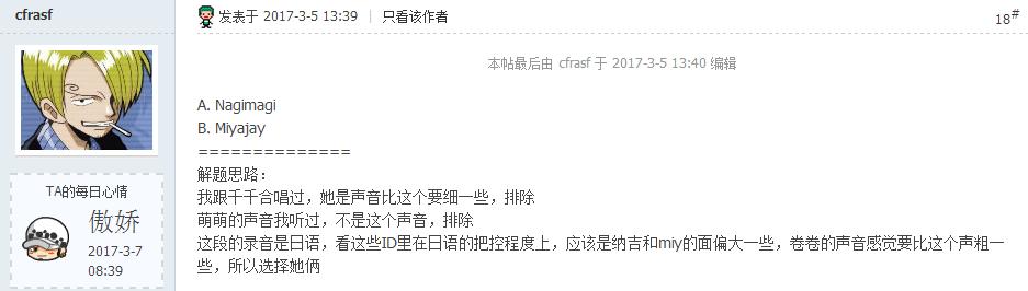 QQ截图20170307120736.png
