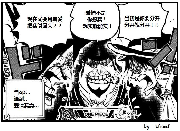 编造者第五期.jpg