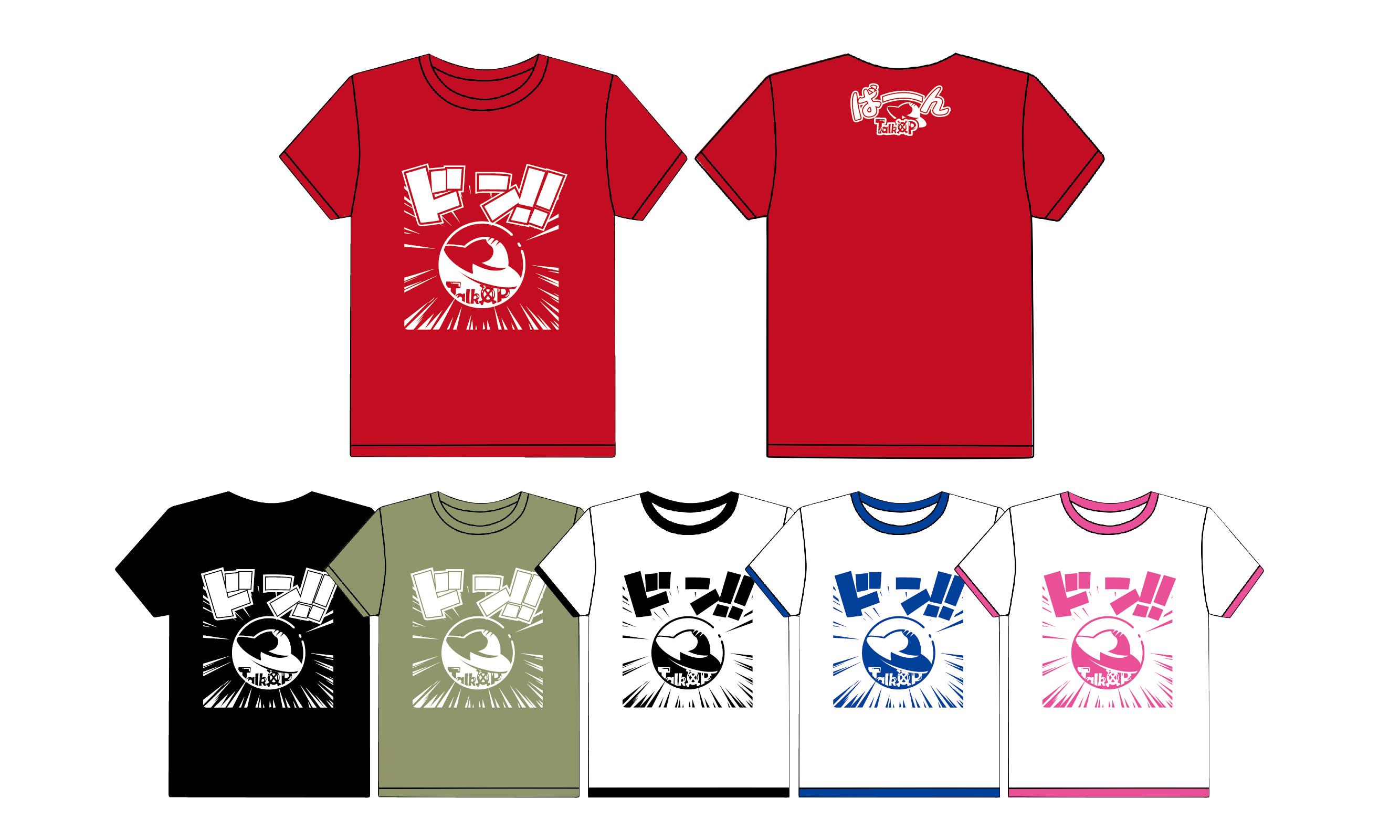 T恤设计-03.jpg