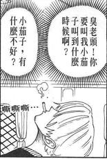 爱奇艺20170320113826.png