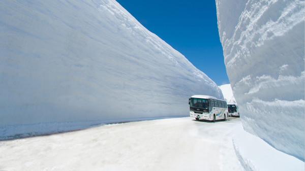 雪之大谷.jpeg