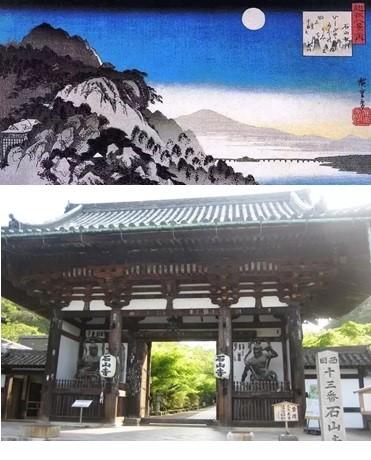 石山秋月.jpg