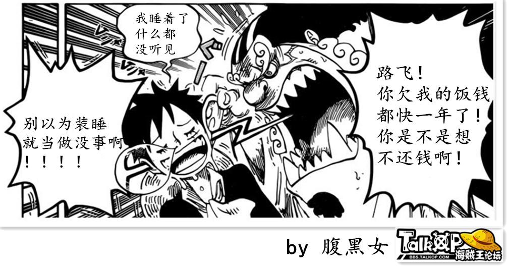 第九期_副本.jpg