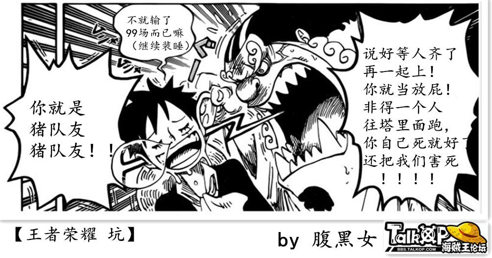 第九期2_副本.jpg