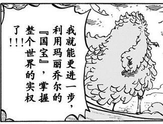 3.6 国宝.jpg