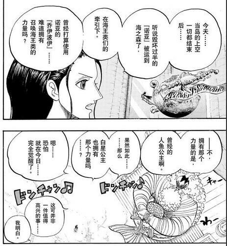 5.9 海王.jpg