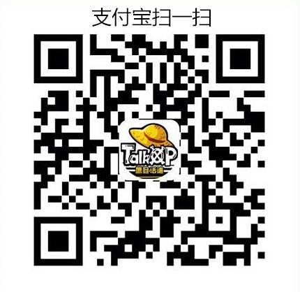 zhifubao.jpg