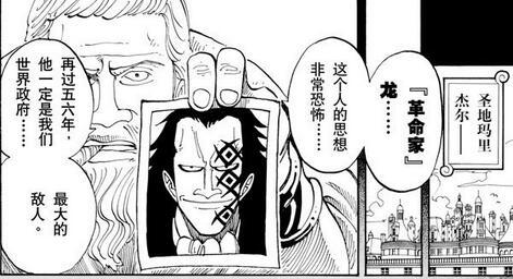 4.2.4 恐怖.jpg