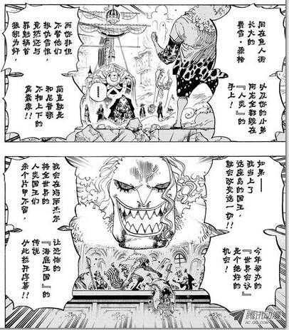 2.9.4 恐怖.jpg