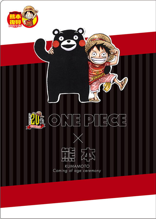 onepiece02_fixw_640_hq.jpg