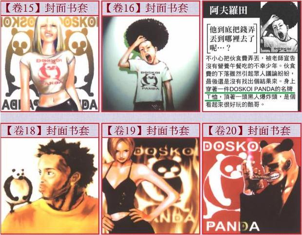 【15-20卷】封面书套.png