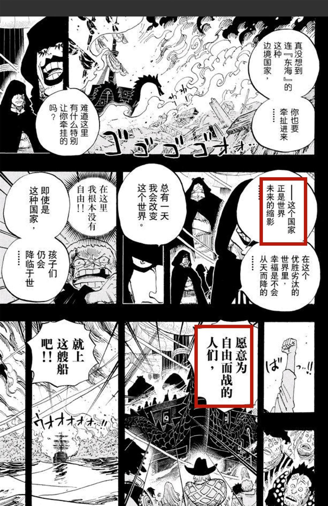 Screenshot_20180126-212644_副本.jpg