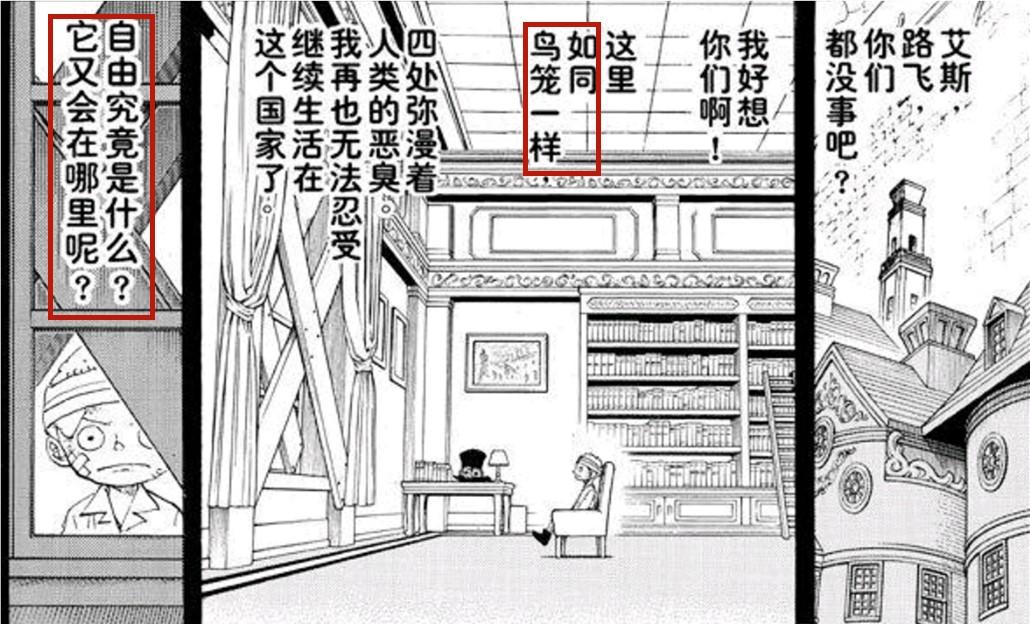 Screenshot_20180126-212502_副本.jpg