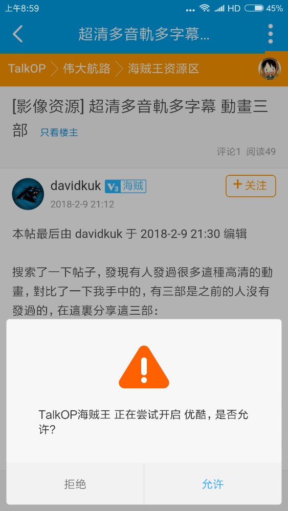 Screenshot_2018-02-10-08-59-51-431_com.miui.securitycenter.png