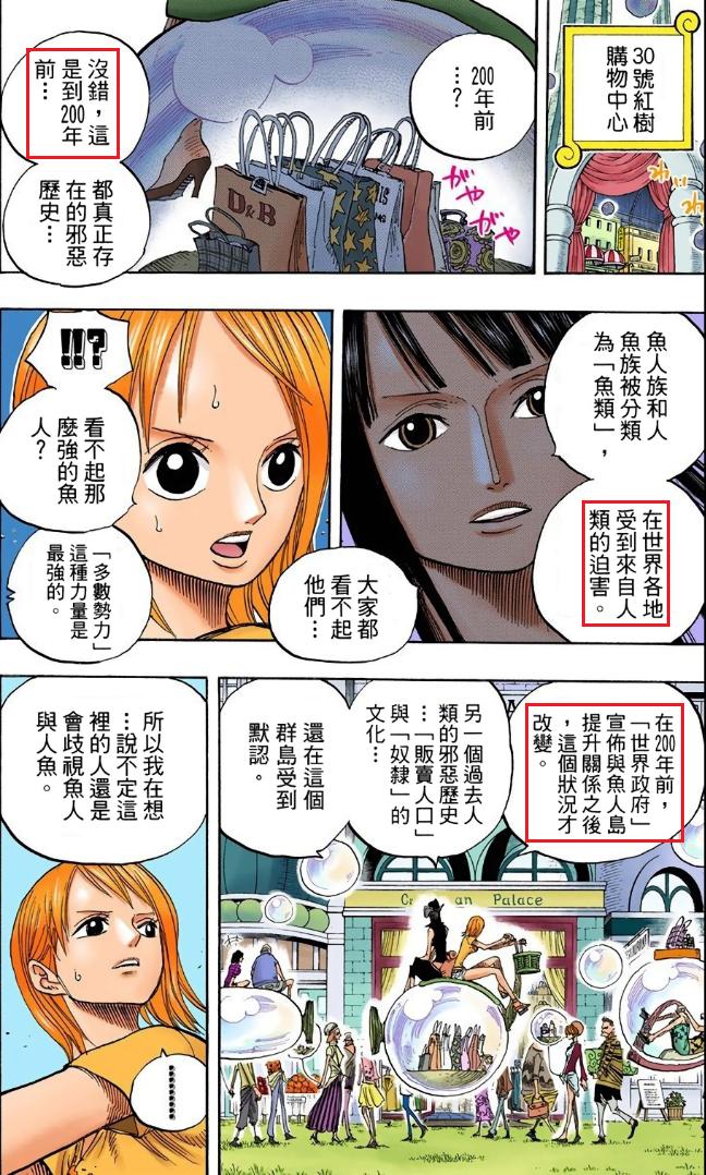 38.历史的残火.png