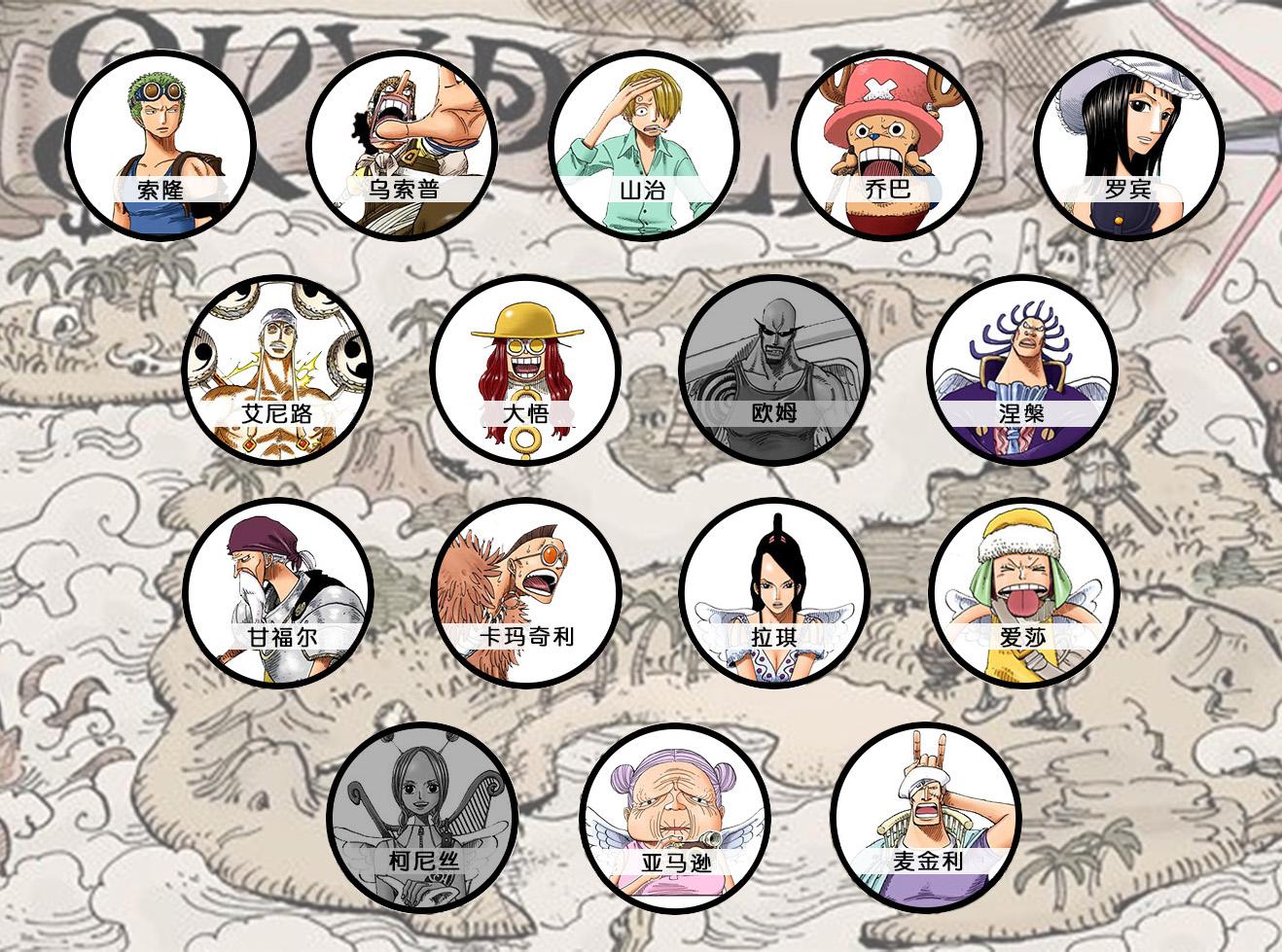 第3幕角色图.jpg