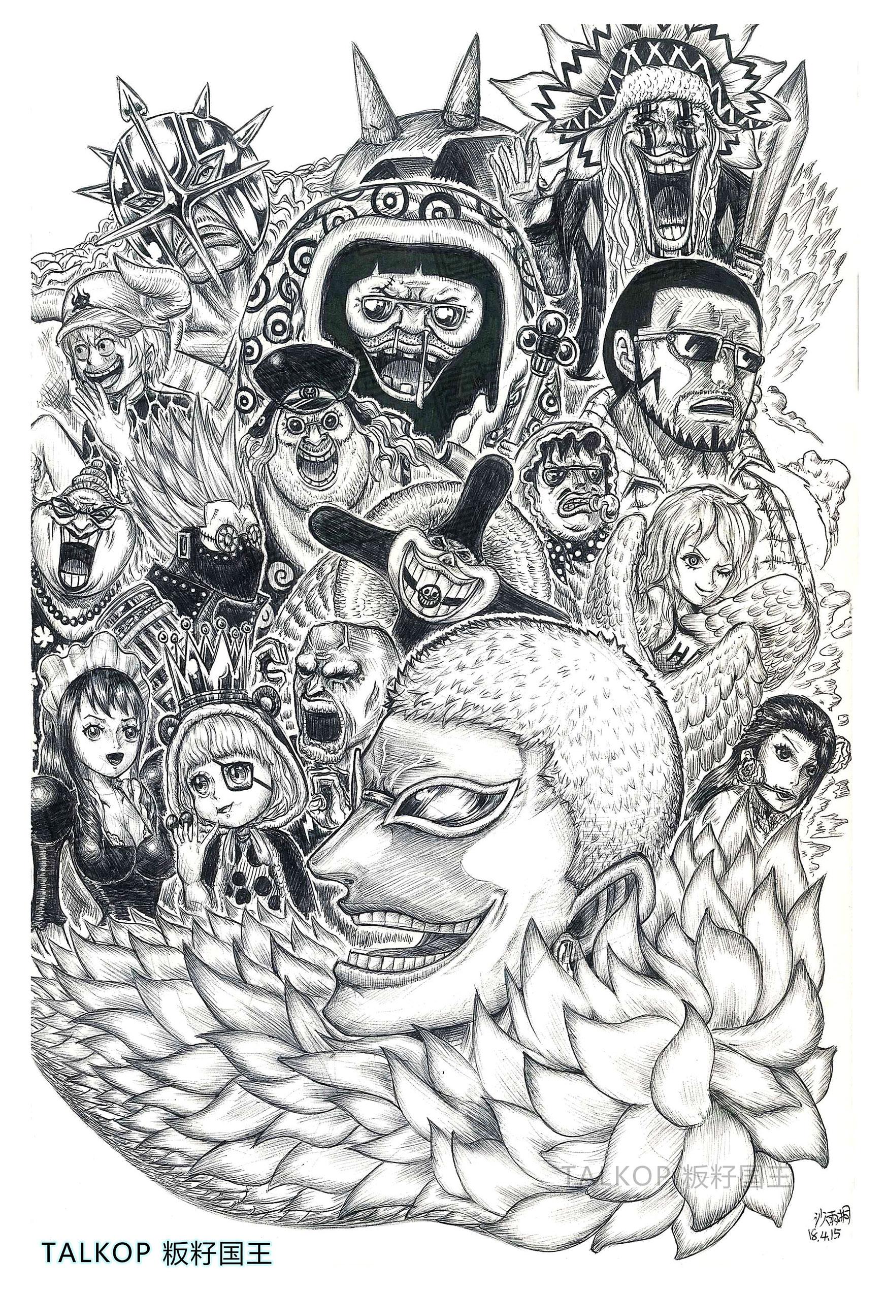 18-4-12 海贼王人物系列-明哥家族-插画 沙雨桐 圆珠笔.jpg