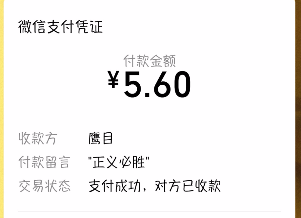 Screenshot_2018-06-11-12-28-20-374_com.tencent.mm.png