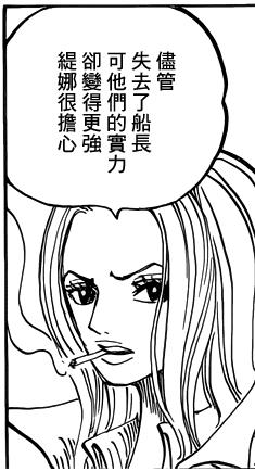 133108oyne6pen1jkegidw4_看图王(1).png