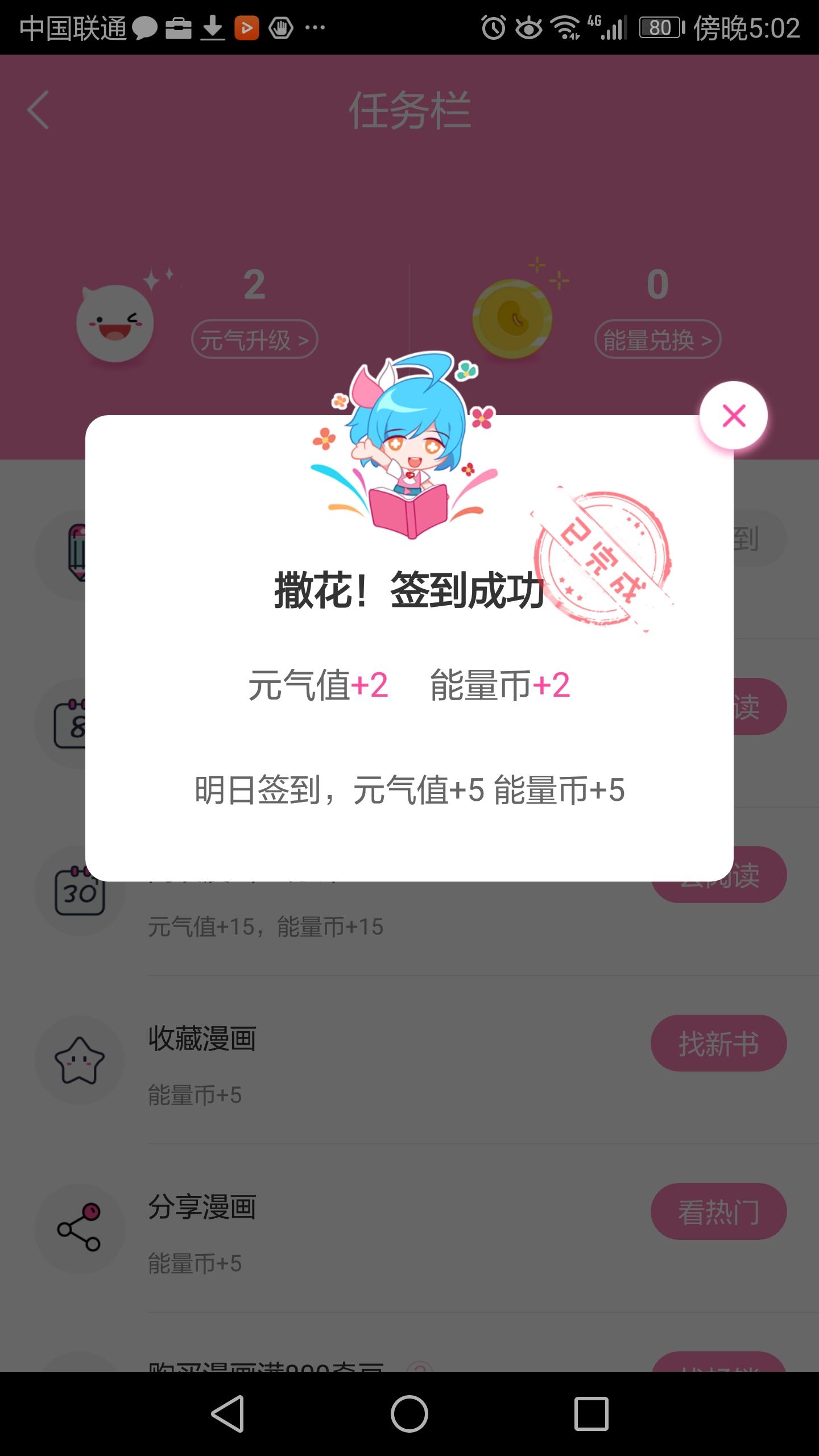 Screenshot_20180614-170232.jpg