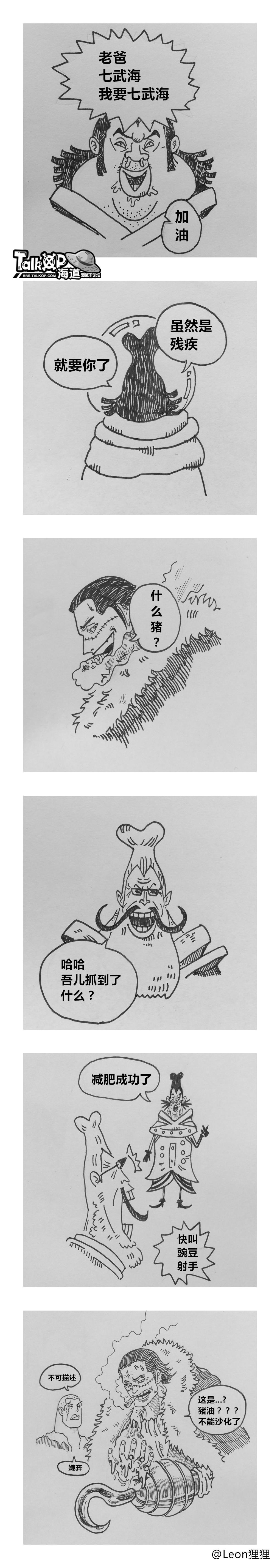 沙鳄篇.jpg